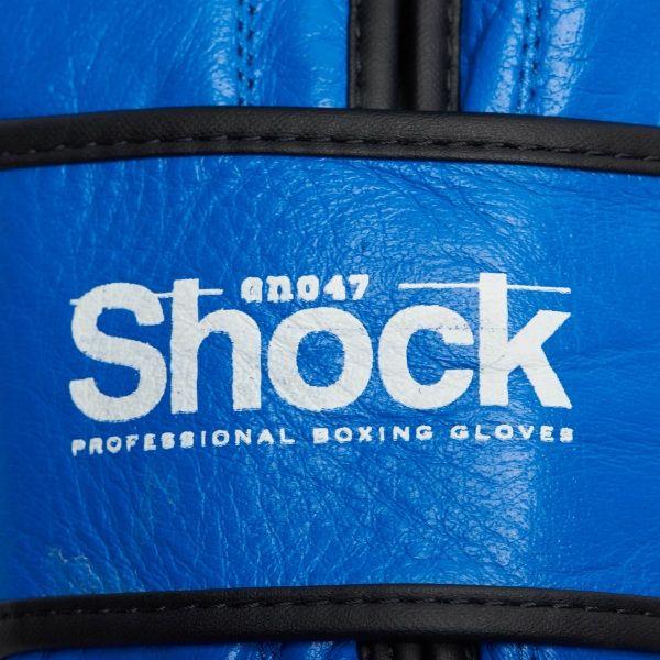 guantes boxeo shock leone